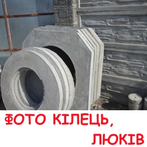 lyukiphot
